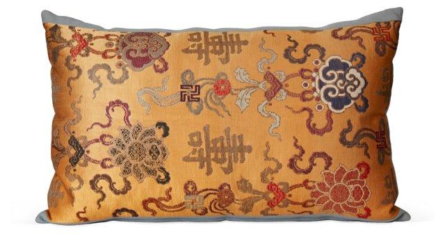 Vintage Chinese Cushion