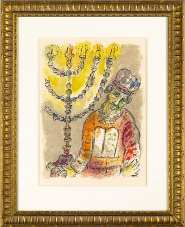 Chagall, Thou Shalt Anoint Aaron 1966