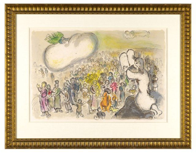 Chagall, The Cloud of The Lord 1966