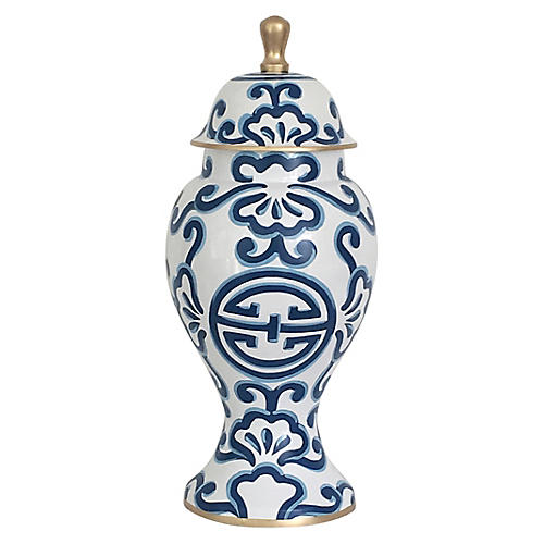 "16"" Sultan Ginger Jar, Blue/White"