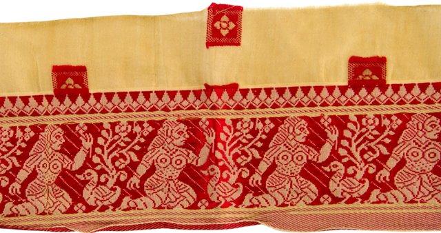 Vintage Sari Border Trim Lace