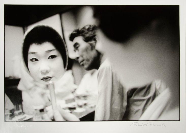 Geisha in Mirror, 1986
