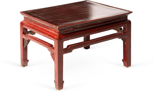 Antique Chinese Coffee Table