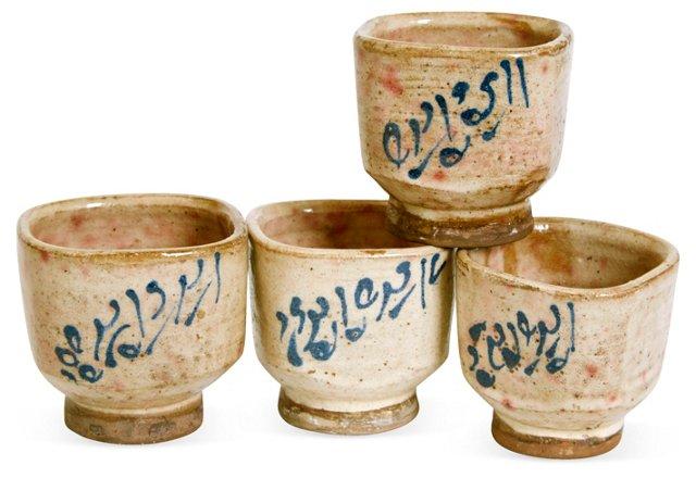 Egyptian Ceramic Teacups, Set of 4
