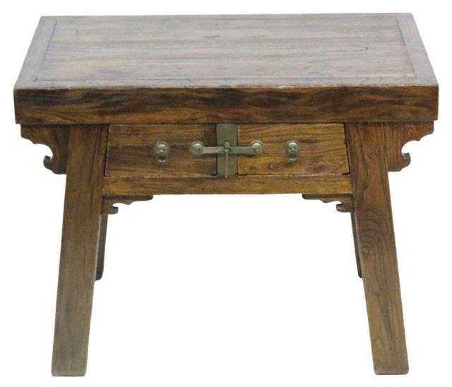 Marina Console Table