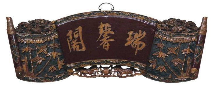 Shenyang Wall Hanging