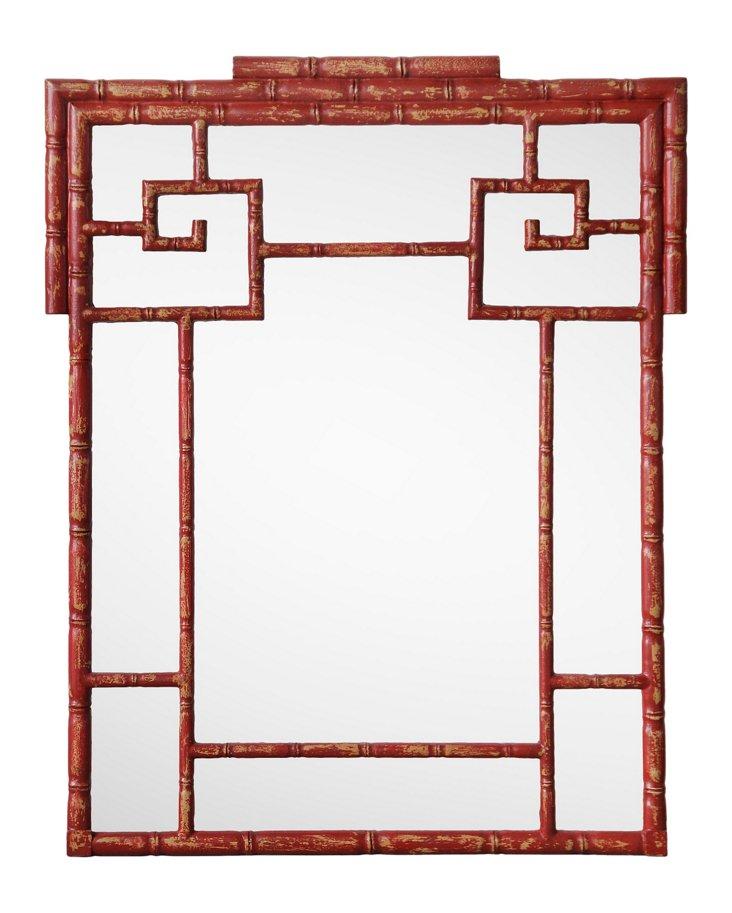Fuji Mirror