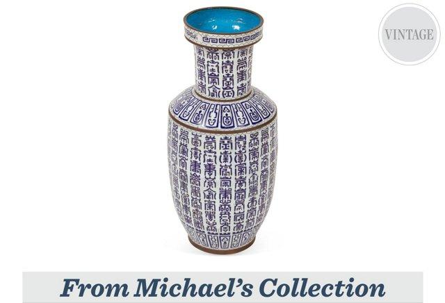 Blue & White Enamel Vase