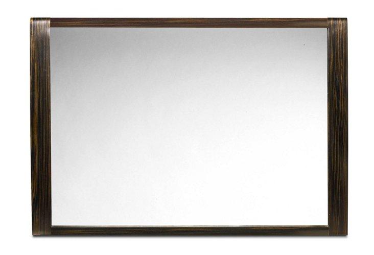 Alexa Mirror, Brown/Black