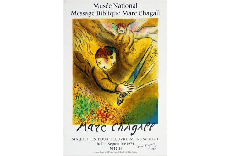 Chagall, The Angel of Judgment, Signed