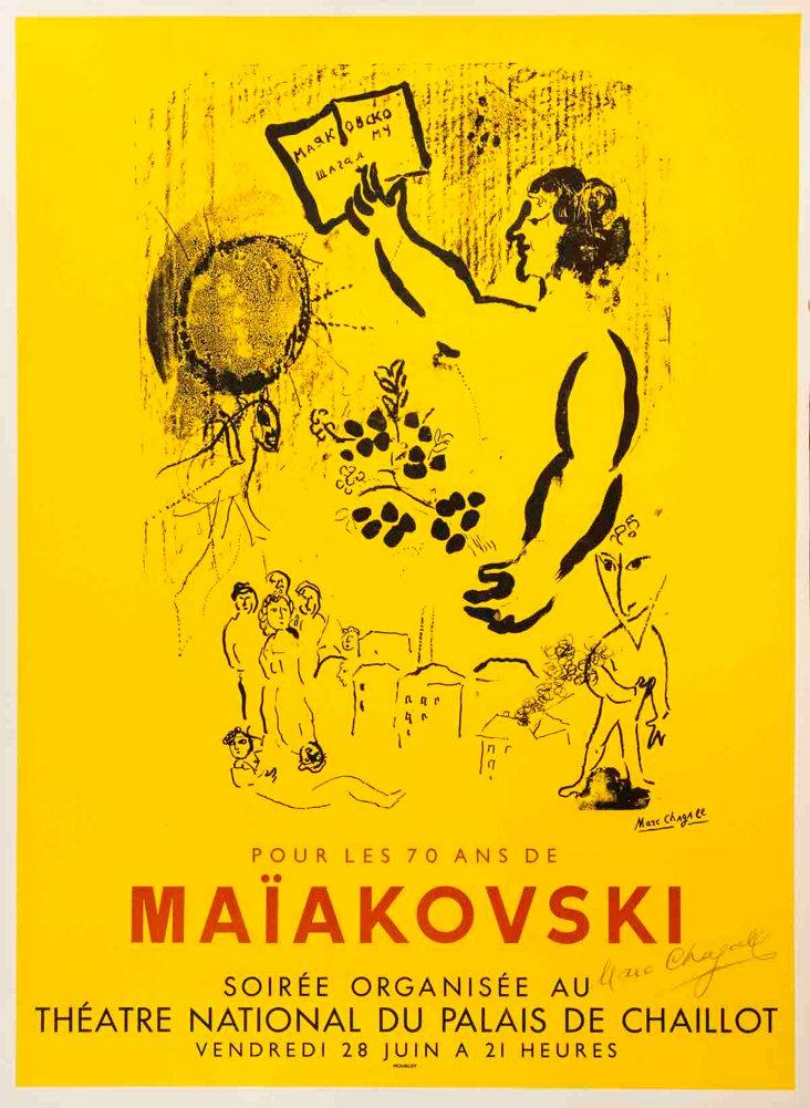 Chagall, Homage to Maiakovski-Signed