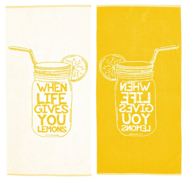 Miles Perry, Mason Jar Beach Towel