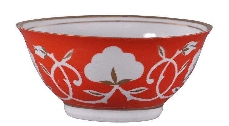 Vintage Tozah Bowl w/ Gilded Edge