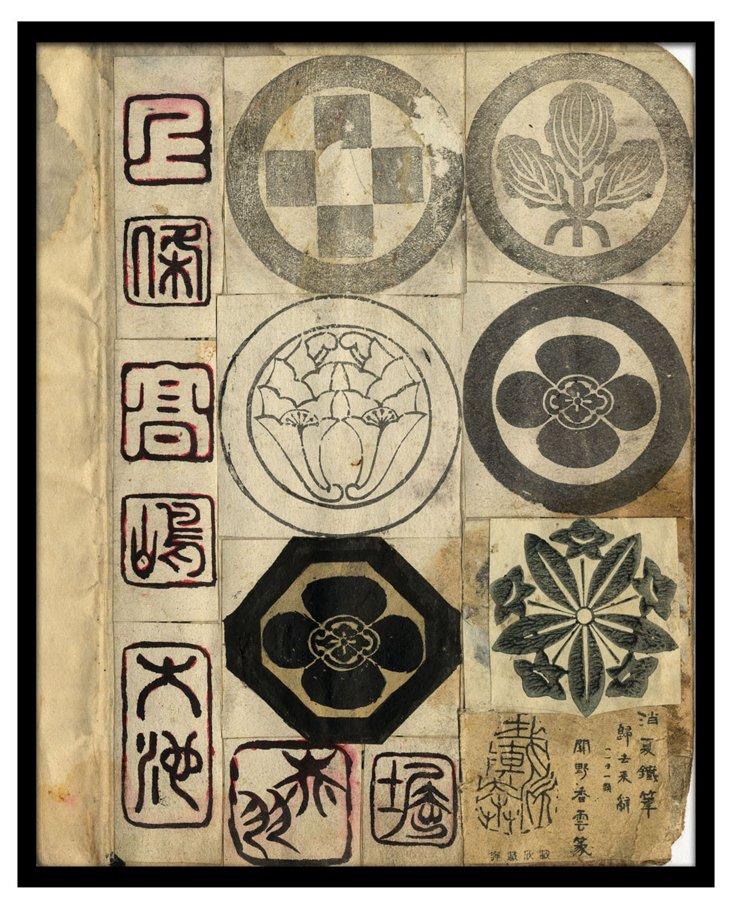 Asian Decorative Patterns II