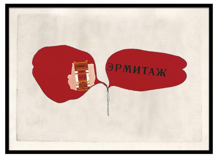Mishaan, Ermitage Collage-MoMA Series