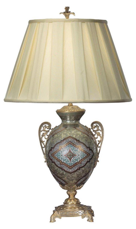 Valbonne Table Lamp