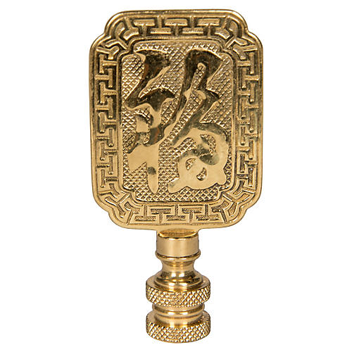 Calligraphy Finial, Gold