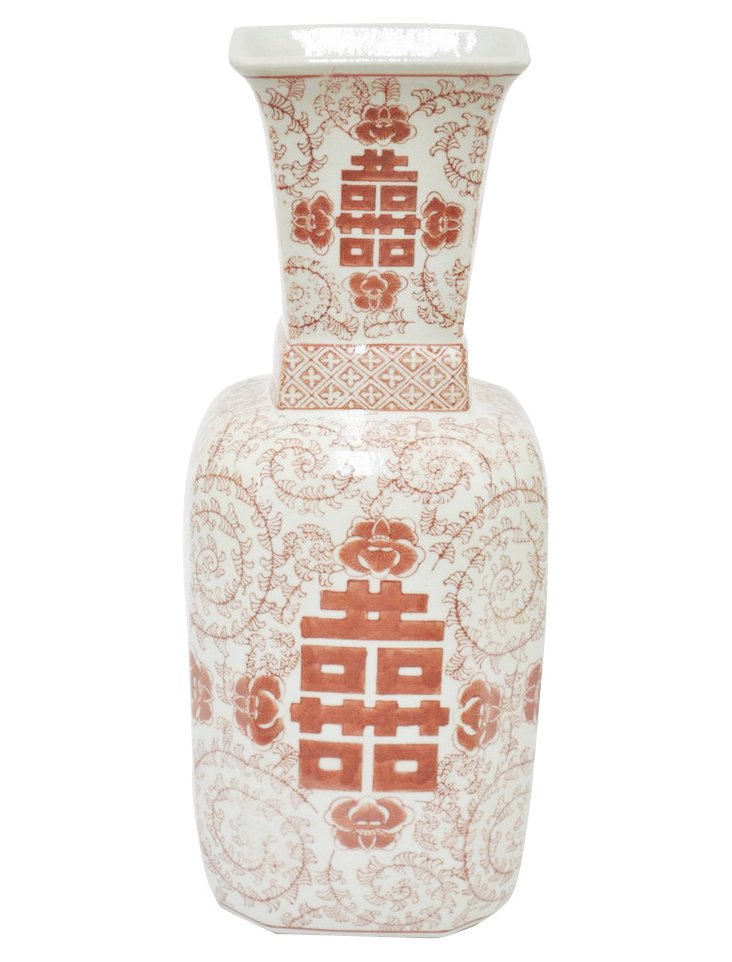 "15"" Vine-Pattern Vase, Red"