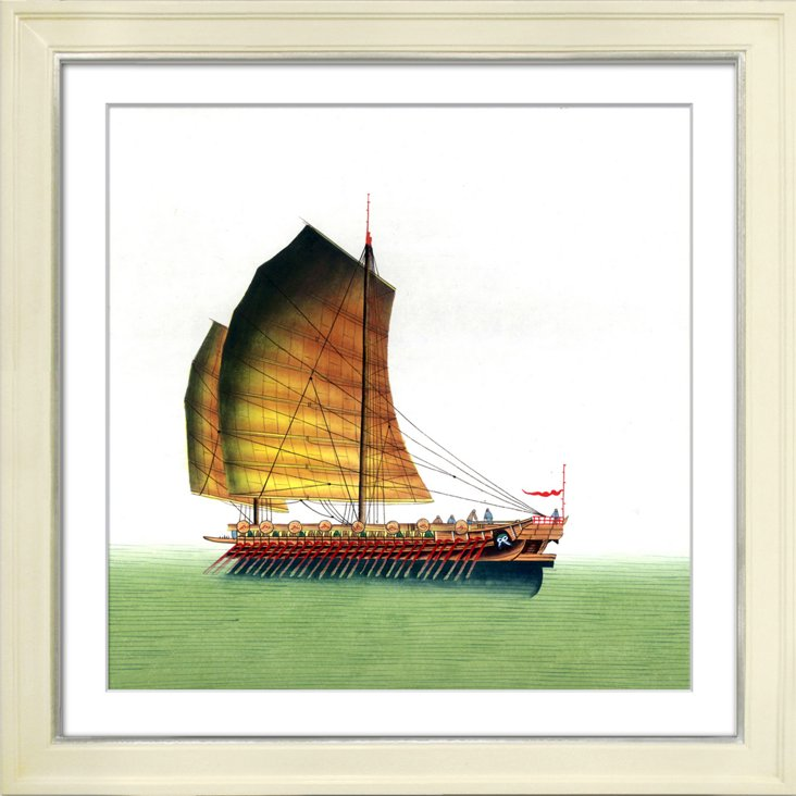 Chinese Ship I