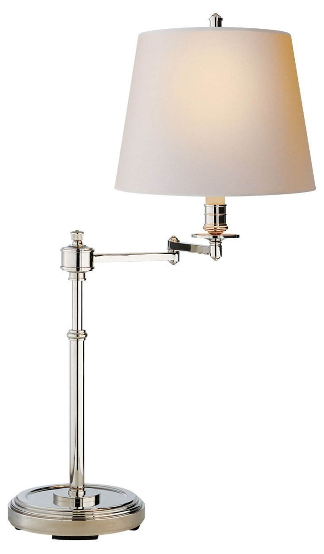 Mason Swing Arm Table Lamp, Nickel