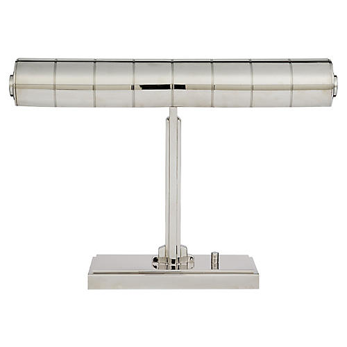 Montgomery Banker's Lamp, Polished Nickel