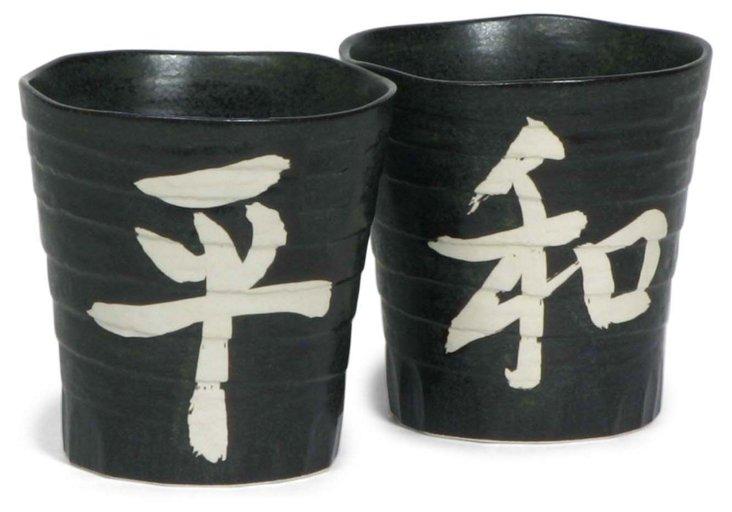 """Hei"" & ""Wa"" Peace Cups"