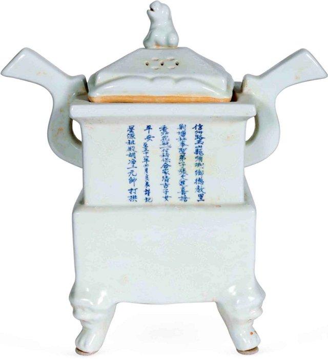 Porcelain Urn w/Lid