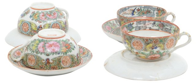 Chinese Tea Cups & Saucers, S/4