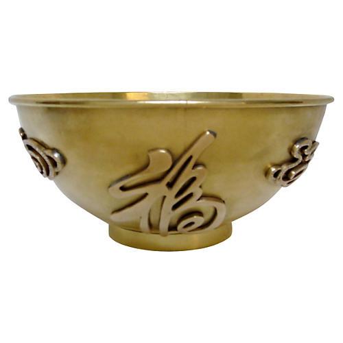 Large Chinese Brass Bowl