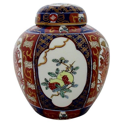 Ginger Jar w/ Pomegranate Motif