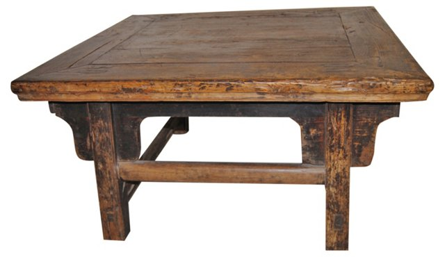 Antique Chinese Elm Table