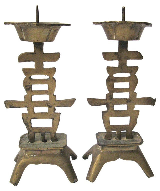 Chinese Brass Candle Pricketts, Pair