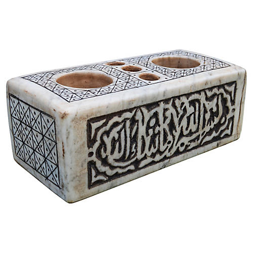 Antique Moroccan Ink Well & Catchall