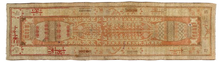 "Antique Khotan , 2'8"" x 9'5"""
