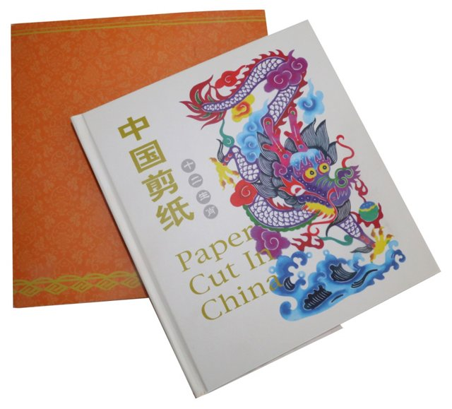 Chinese Paper-Cutting Book