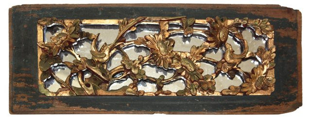 Antique Chinese Carved  Panel w/ Mirror