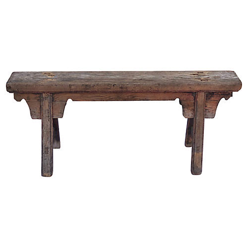 Antique Chinese Shandong Elm Bench