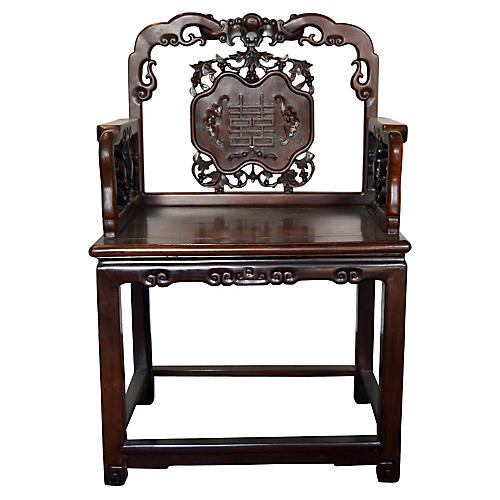 Chinese Carved Rosewood Chair