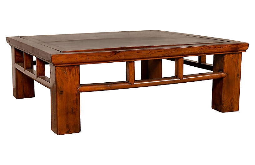 Qing Dynasty Style Elm Coffee Table