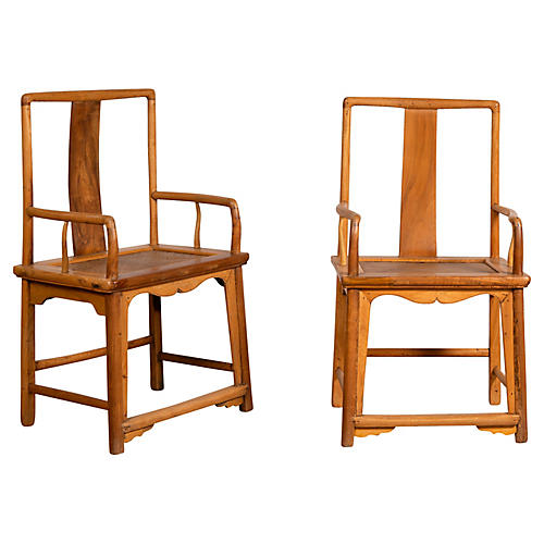 Ming Dynasty Style Wedding Armchairs