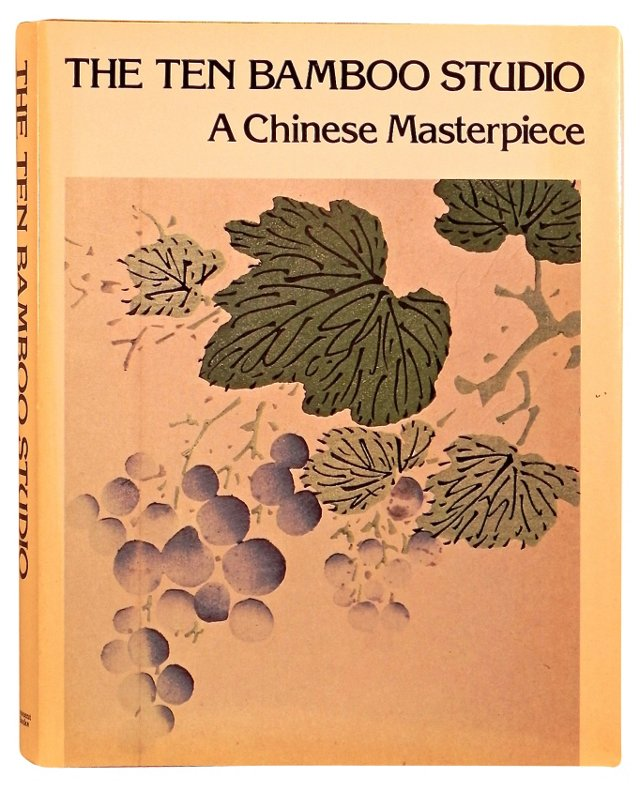 The Prints of the Ten Bamboo Studio
