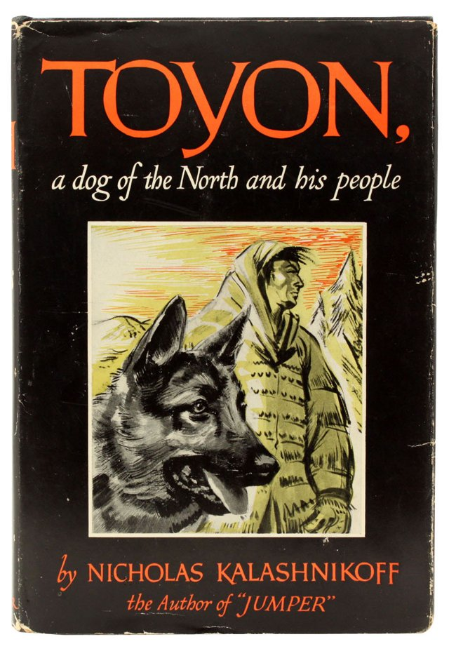 del Toyon: A Dog of the North, 1950