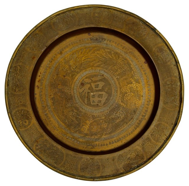 Etched Brass Chinese Dragon Tray