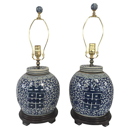Double Happiness Ginger Jar Lamps - Pair