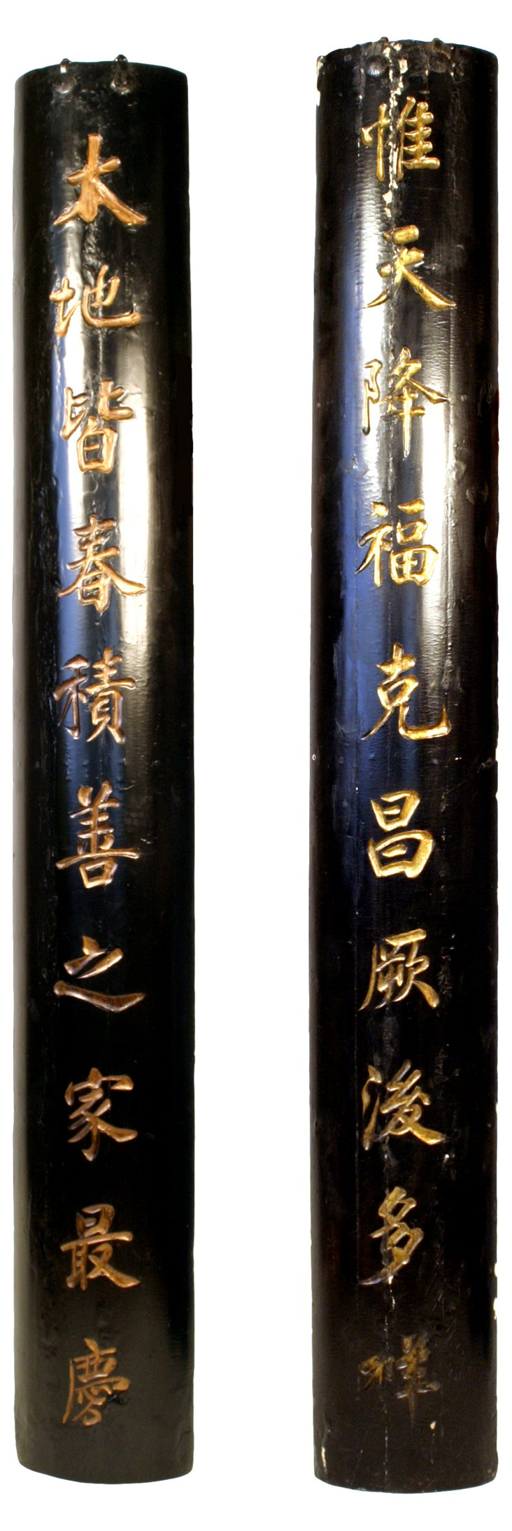 Fujin Wood Signs, Pair