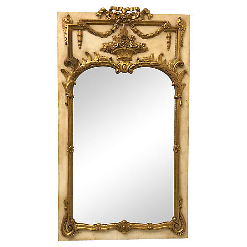 Carved French Style Giltwood Mirror