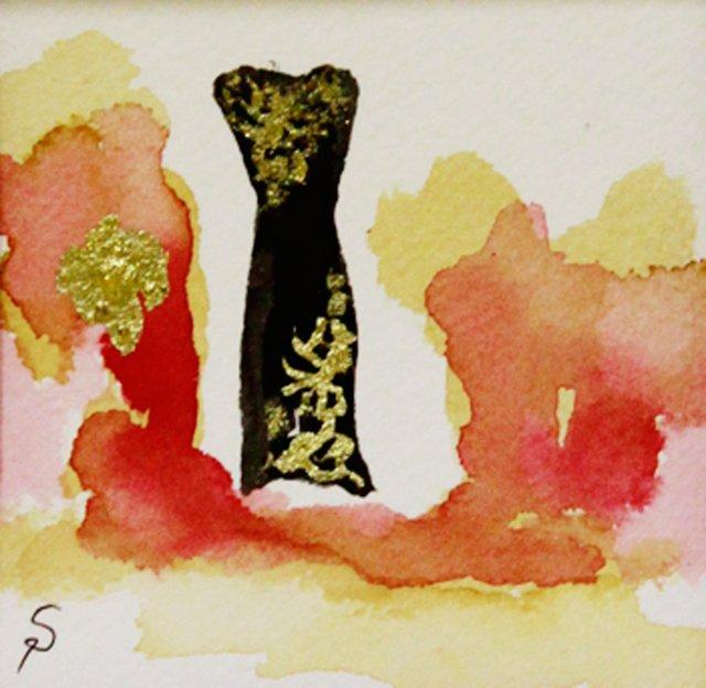Black Evening Gown w/ Gold Detail