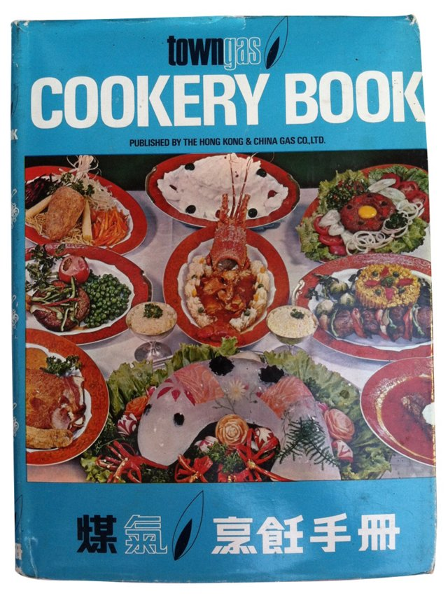 Hong Kong Towngas Cookery  Book