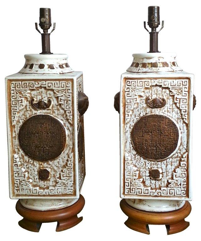 Marbro Cartouche & Scarab Lamps, Pair