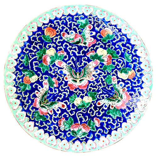 20th C. Chinese Porcelain Center Bowl